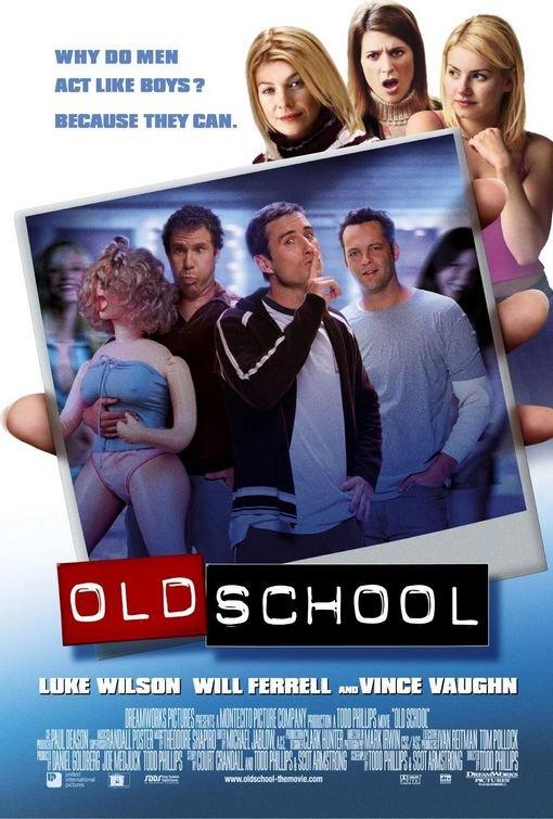 ძველი სკოლა / Old School