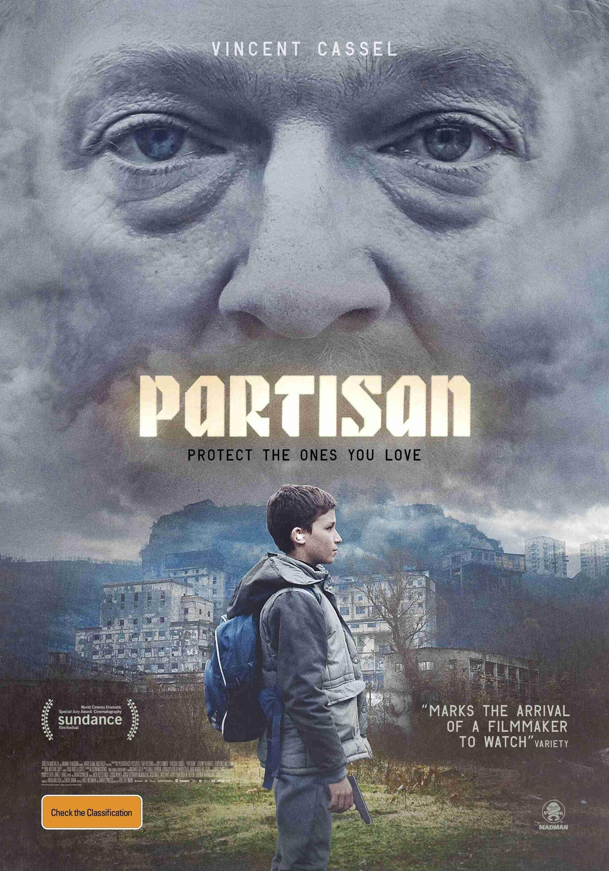 პარტიზანი / Partisan