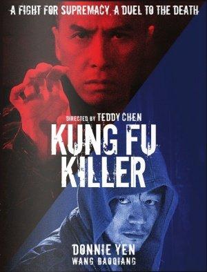 კუნგ-ფუს ჯუნგლები / Kung Fu Killer