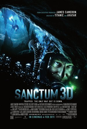 სანქტუმი / Sanctum
