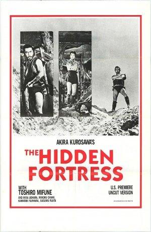 სამი არამზადა ფარულ ციხესიმაგრეში / The Hidden Fortress