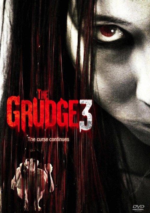 წყევლა 3 / The Grudge 3