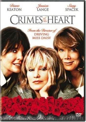 გულის დანაშაული / Crimes of the Heart