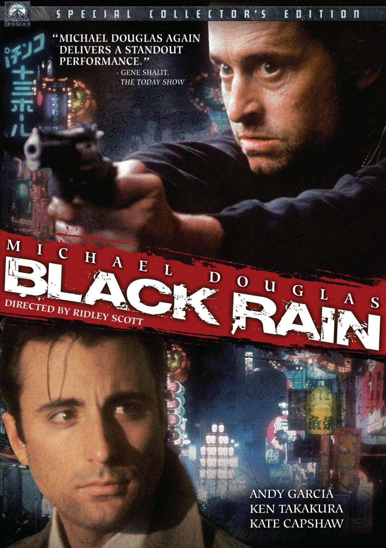 შავი წვიმა / Black Rain