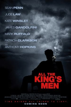მეფის მთელი ამალა / All the Kings Men