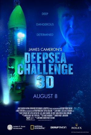 წყალქვეშა მოგზაურობა 3D / Deepsea Challenge 3D