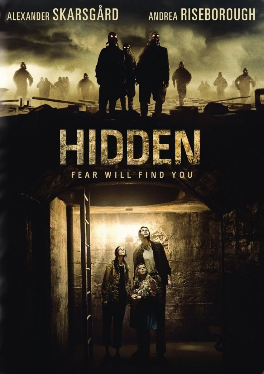 დამალული / Hidden