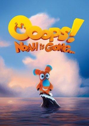 უუპს!… ნოე გაქრა / Ooops! Noah is Gone…