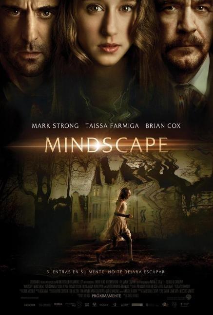 გონების ლაბირითები / Mindscape