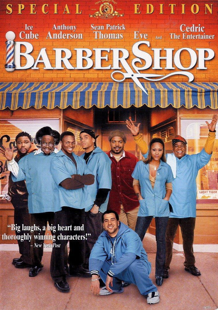 სადალაქო / Barbershop