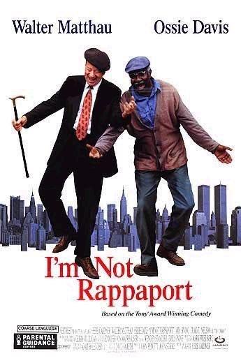 მე არ ვარ რაპპაპორტი / I'm Not Rappaport
