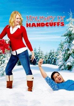 შვებულება ხელბორკილებით / Holiday in Handcuffs