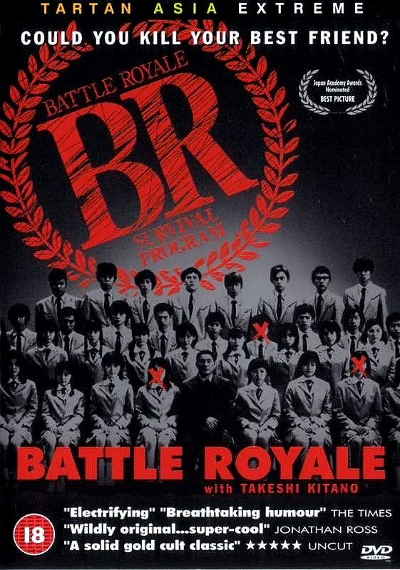 სამეფო ბრძოლა / Batoru rowaiaru