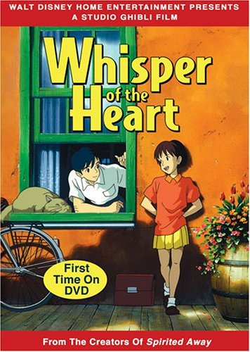 გულის ჩურჩული / Whisper of the Heart