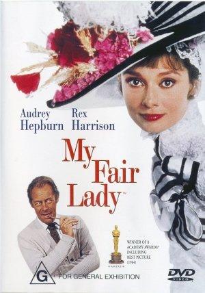 ჩემი მშვენიერი ლედი / My Fair Lady