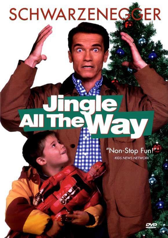 საშობაო საჩუქარი / Jingle All the Way