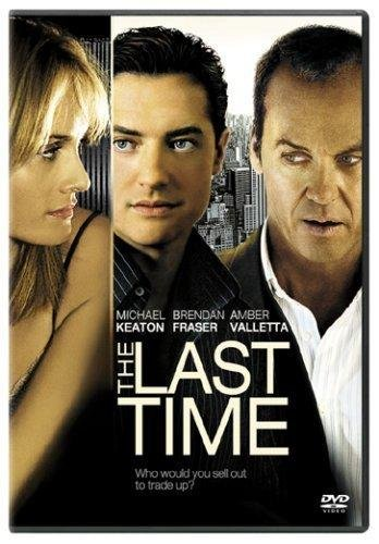 თვითმკვლელი / The Last Time