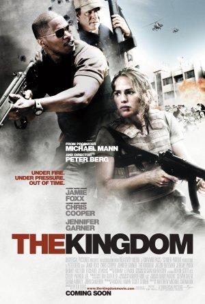 სამეფო / The Kingdom
