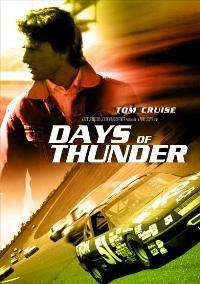 ჭექა-ქუხილის დღეები / Days of Thunder