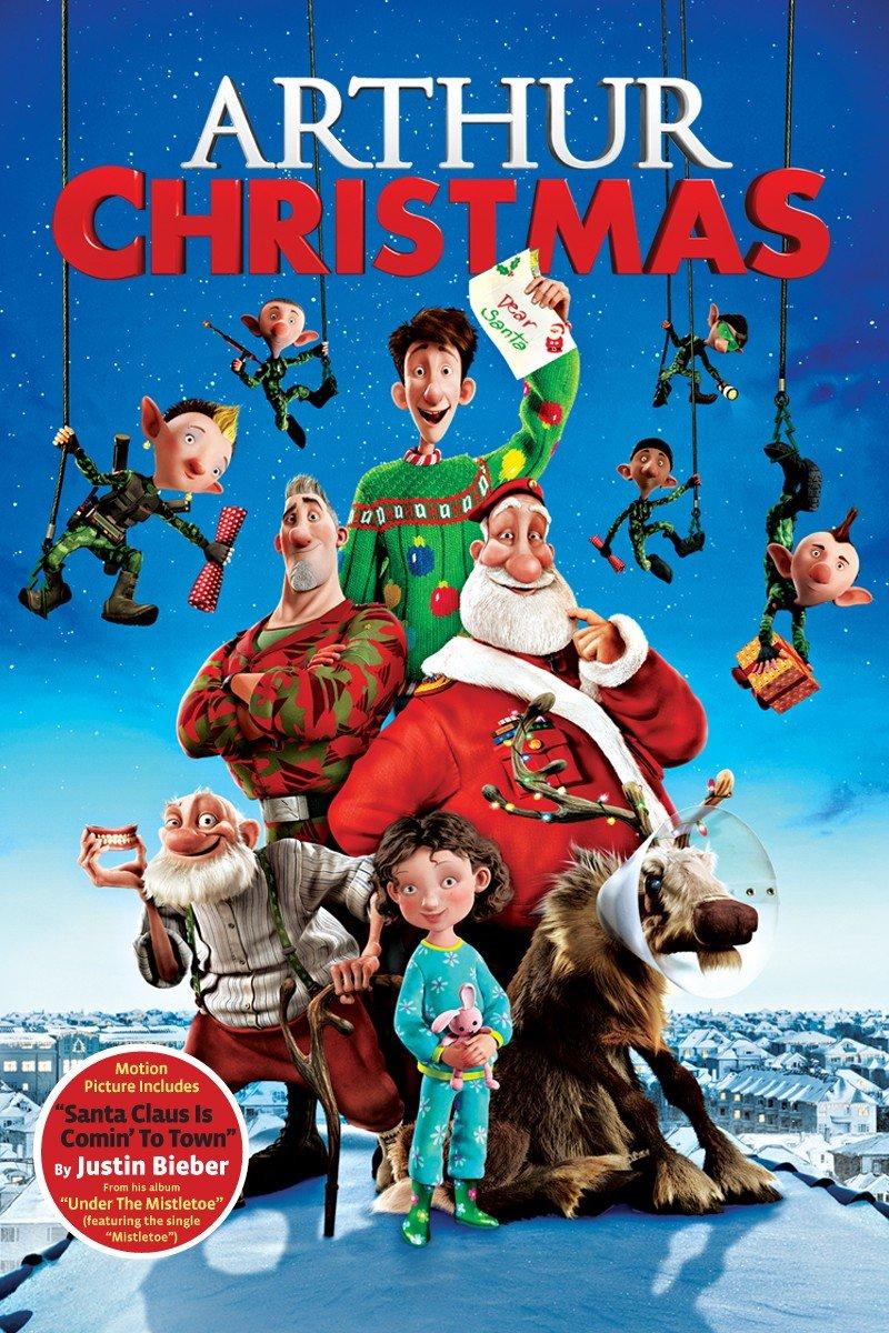სანტა-კლაუსის საიდუმლო სამსახური / Arthur Christmas