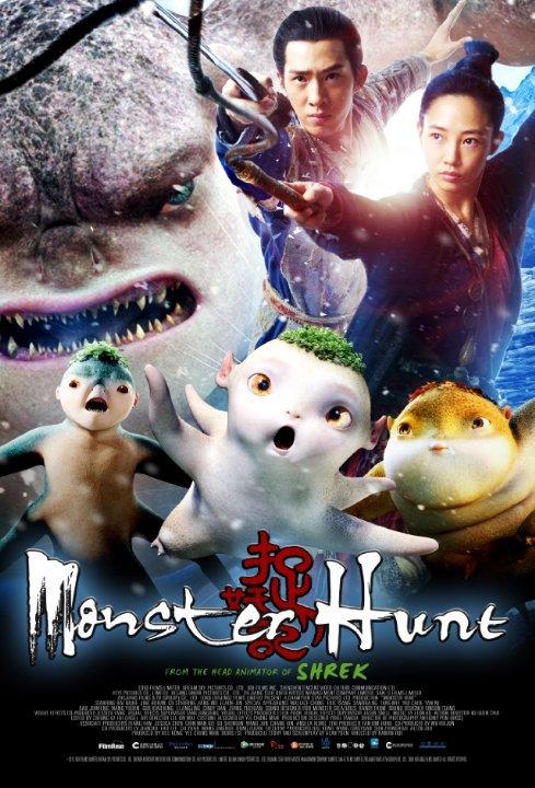 მონსტრზე ნადირობა / Monster Hunt