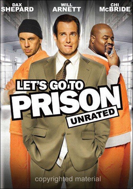 წავიდეთ ციხეში / Let's Go to Prison