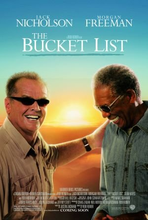 სანამ არ მოკვდი / The Bucket List