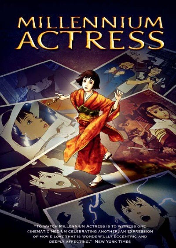 ათასწლეულის მსახიობი / Millennium Actress