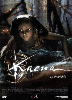 კაენა –წინასწარმეტყველება / Kaena