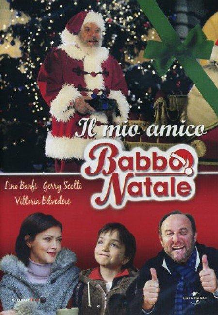 ჩემი მეგობარი თოვლის ბაბუა / Il mio amico Babbo Natale