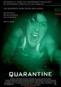 კარანტინი / Quarantine