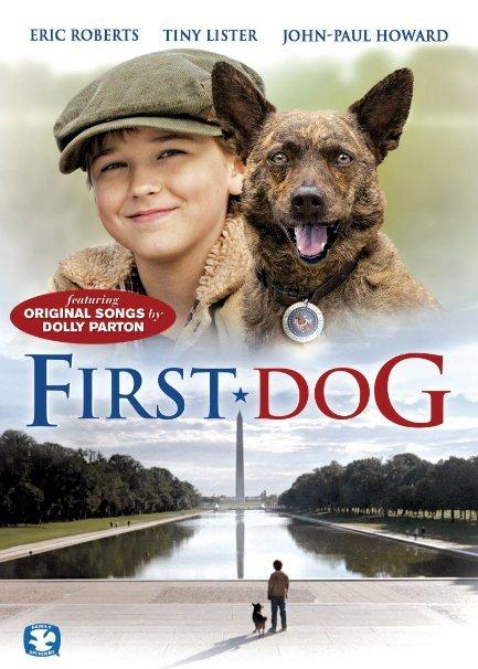 პირველი ძაღლი / First Dog