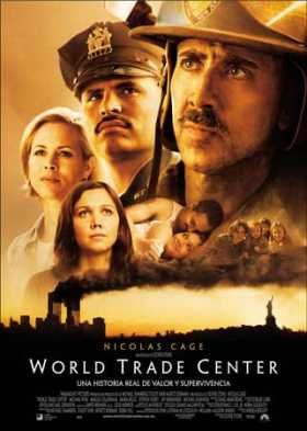მსოფლიო სავაჭრო ცენტრი / World Trade Center