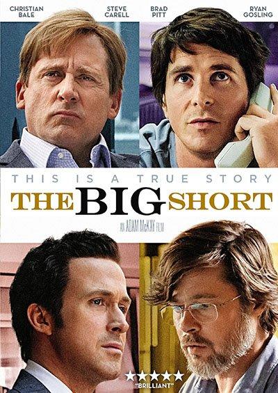დიდი შემცირება / The Big Short