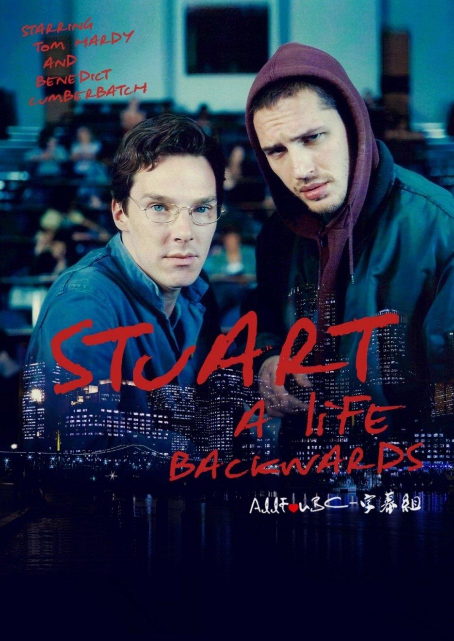 სტიუარტი: წარსულის გახსენება / Stuart: A Life Backwards