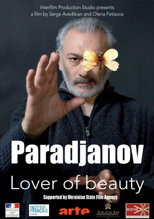 ფარაჯანოვი / Paradjanov