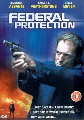 ფედერალური დაცვა / Federal Protection