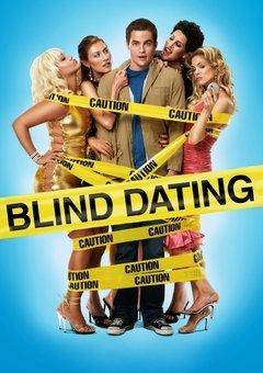 ბრმა პაემანი / Blind Dating