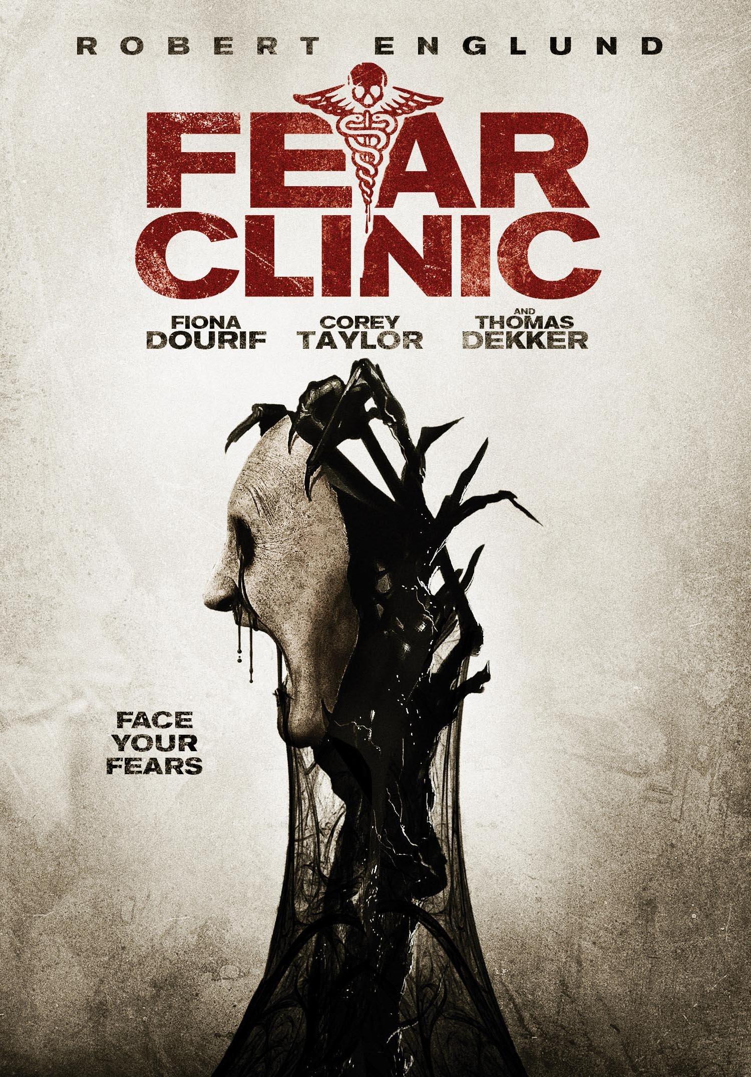 შიშის საავადმყოფო / Fear Clinic