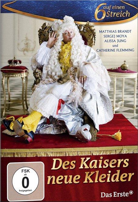 მეფის ახალი სამოსი / Des Kaisers neue Kleider