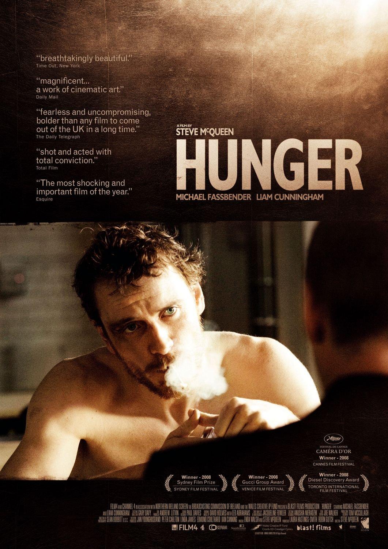 შიმშილი / Hunger