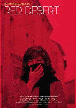 წითელი უდაბნო / Red Desert