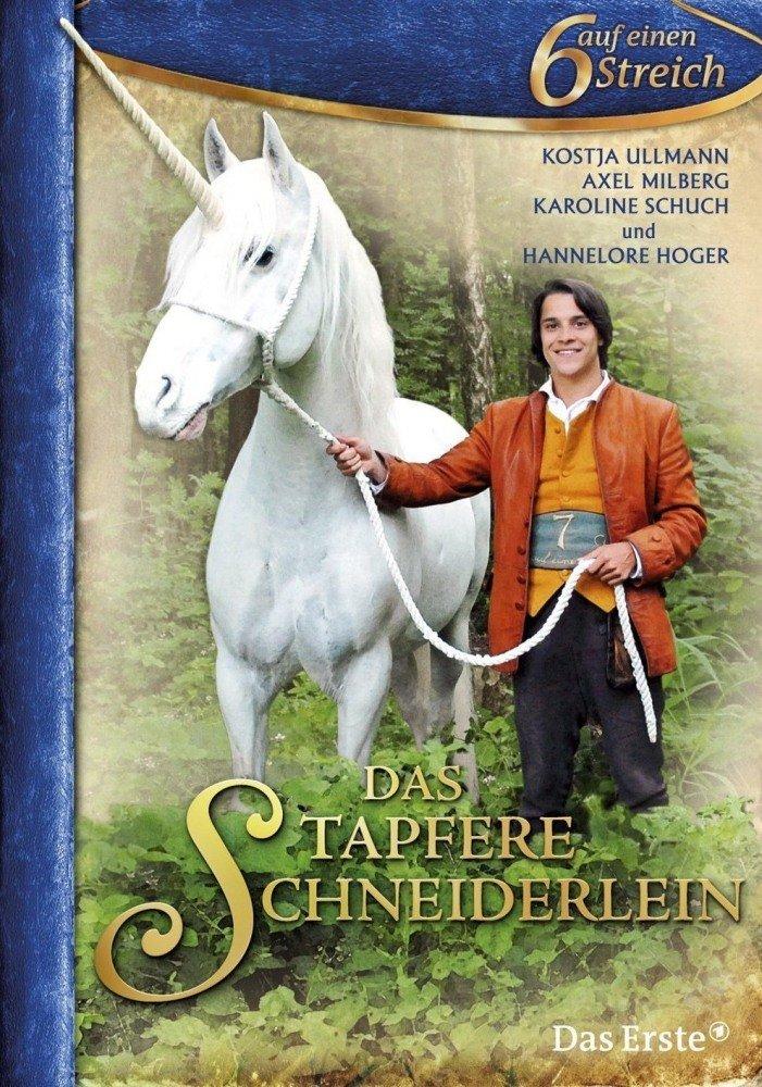 გულადი თერძი / Das tapfere Schneiderlein