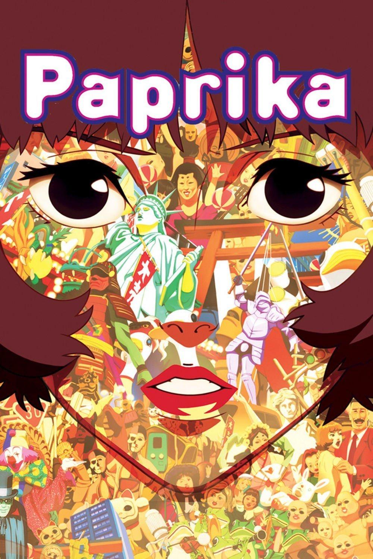 პაპრიკა / Paprika