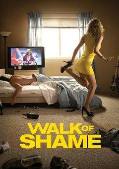 სამარცხვინო გასეირნება Walk of Shame