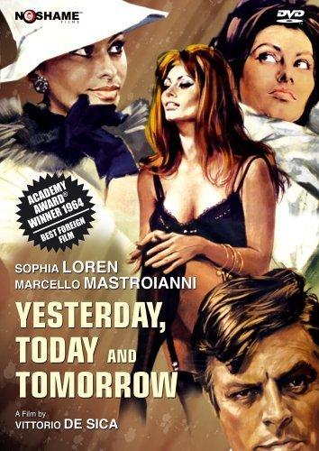 გუშინ, დღეს, ხვალ / Yesterday, Today and Tomorrow
