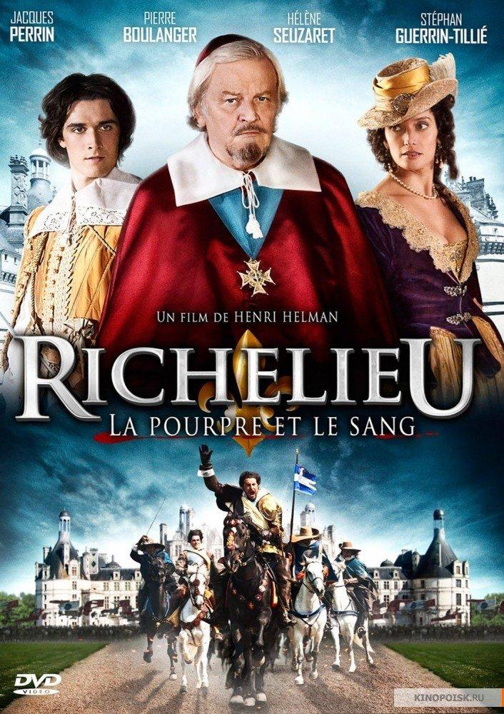 რიშელიე: მანტია და სისხლი / Richelieu: La Pourpre Et Le Sang