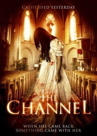 წყარო / The Channel