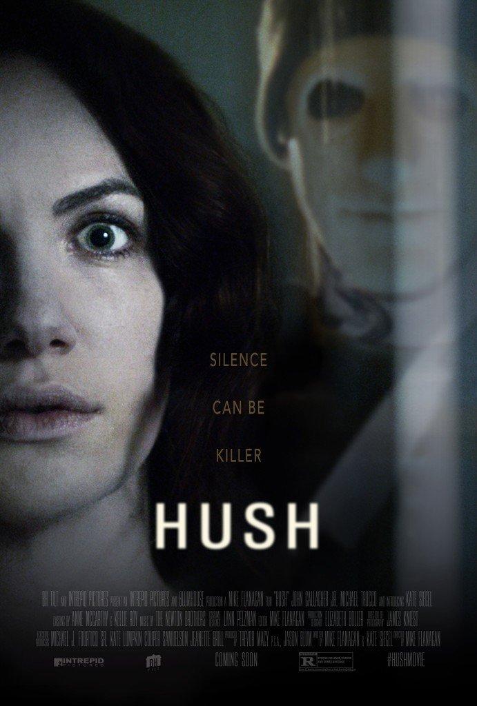 სიჩუმე / Hush