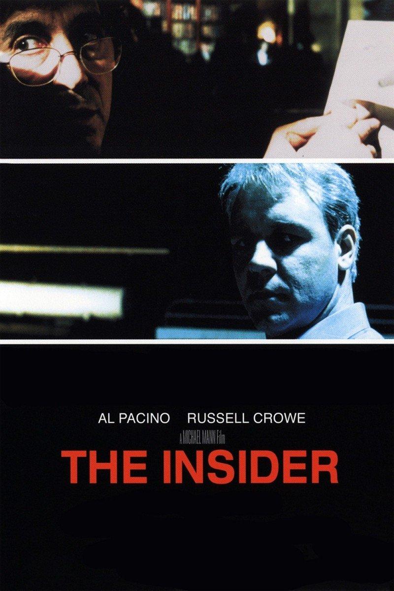 ჩვენიანი / The Insider
